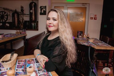 Вечеринка «Ретро FM», 19 апреля 2019 - Ресторан «Максимилианс» Самара - 64