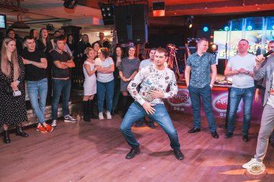 «Вечеринка Ретро FM», 7 февраля 2020 - Ресторан «Максимилианс» Самара - 12