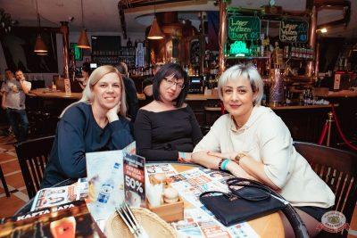 «Вечеринка Ретро FM», 7 февраля 2020 - Ресторан «Максимилианс» Самара - 17