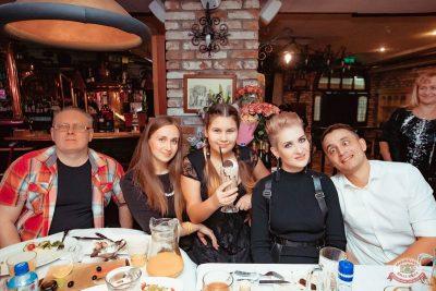 «Вечеринка Ретро FM», 7 февраля 2020 - Ресторан «Максимилианс» Самара - 28