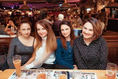 «Вечеринка Ретро FM», 7 февраля 2020 - Ресторан «Максимилианс» Самара - 29