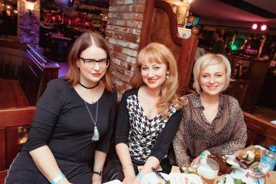 «Вечеринка Ретро FM», 7 февраля 2020 - Ресторан «Максимилианс» Самара - 31