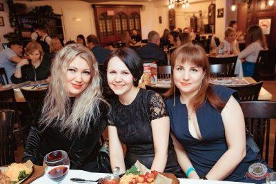 «Вечеринка Ретро FM», 7 февраля 2020 - Ресторан «Максимилианс» Самара - 33