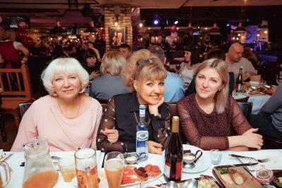 «Вечеринка Ретро FM», 7 февраля 2020 - Ресторан «Максимилианс» Самара - 42