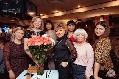 «Вечеринка Ретро FM», 7 февраля 2020 - Ресторан «Максимилианс» Самара - 43