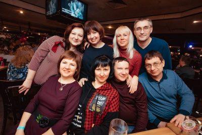 «Вечеринка Ретро FM», 7 февраля 2020 - Ресторан «Максимилианс» Самара - 44
