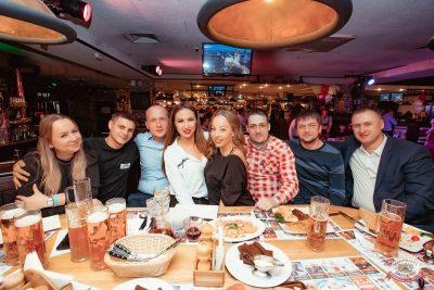 «Вечеринка Ретро FM», 7 февраля 2020 - Ресторан «Максимилианс» Самара - 45