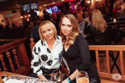 «Вечеринка Ретро FM», 7 февраля 2020 - Ресторан «Максимилианс» Самара - 48