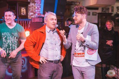 «Вечеринка Ретро FM», 7 февраля 2020 - Ресторан «Максимилианс» Самара - 8
