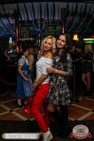 Вера Брежнева, 15 октября 2015 - Ресторан «Максимилианс» Самара - 04
