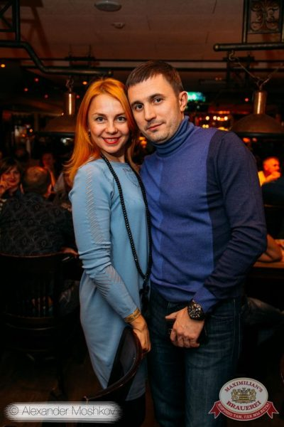Вера Брежнева, 15 октября 2015 - Ресторан «Максимилианс» Самара - 07