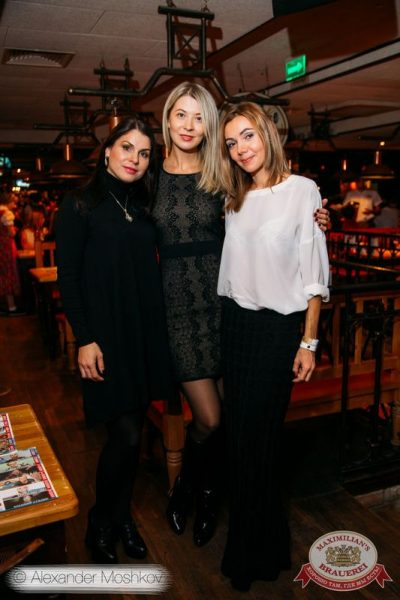 Вера Брежнева, 15 октября 2015 - Ресторан «Максимилианс» Самара - 08