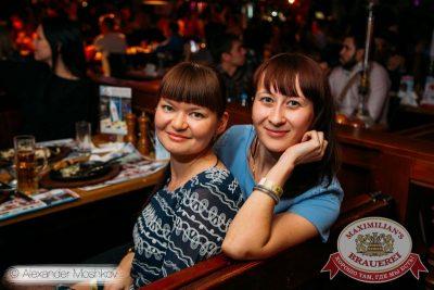 Вера Брежнева, 15 октября 2015 - Ресторан «Максимилианс» Самара - 10