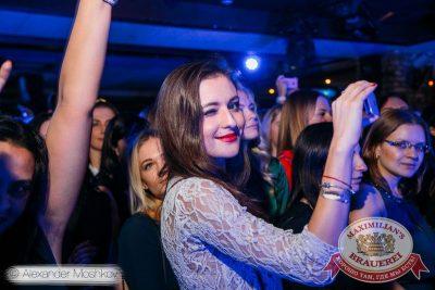 Вера Брежнева, 15 октября 2015 - Ресторан «Максимилианс» Самара - 15