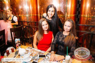 Вера Брежнева, 15 октября 2015 - Ресторан «Максимилианс» Самара - 22