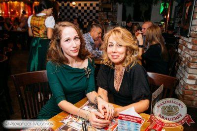 Вера Брежнева, 15 октября 2015 - Ресторан «Максимилианс» Самара - 25