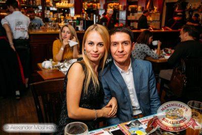 Вера Брежнева, 15 октября 2015 - Ресторан «Максимилианс» Самара - 26