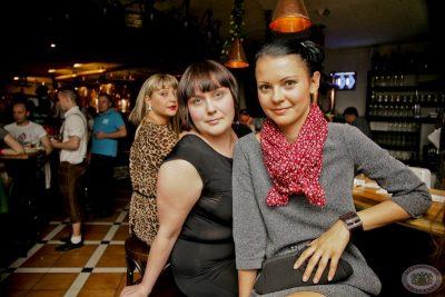Вера Брежнева, 6 июня 2013 - Ресторан «Максимилианс» Самара - 09