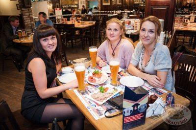 Веселые «Октобер-старты», 26 сентября 2013 - Ресторан «Максимилианс» Самара - 04