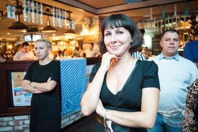 Веселые «Октобер-старты», 26 сентября 2013 - Ресторан «Максимилианс» Самара - 06