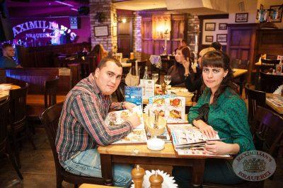 Веселые «Октобер-старты», 26 сентября 2013 - Ресторан «Максимилианс» Самара - 09