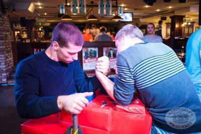 Веселые «Октобер-старты», 26 сентября 2013 - Ресторан «Максимилианс» Самара - 16
