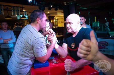 Веселые «Октобер-старты», 26 сентября 2013 - Ресторан «Максимилианс» Самара - 20