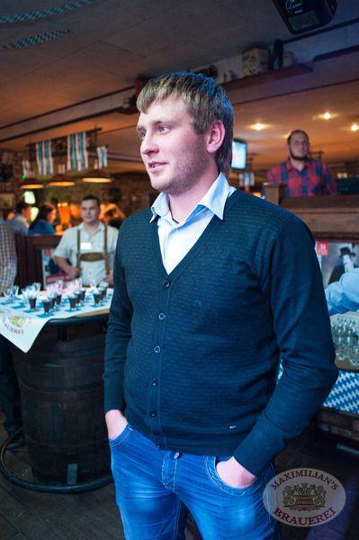 Веселые «Октобер-старты», 26 сентября 2013 - Ресторан «Максимилианс» Самара - 27