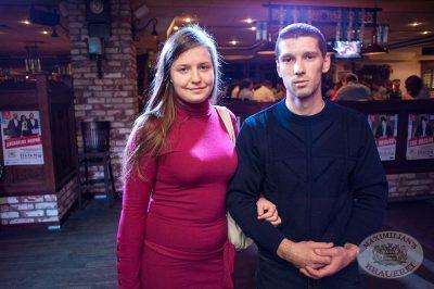 Веселые «Октобер-старты», 26 сентября 2013 - Ресторан «Максимилианс» Самара - 29