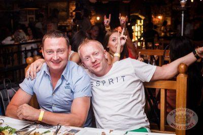 ВИА «Волга-Волга», 16 августа 2013 - Ресторан «Максимилианс» Самара - 16