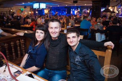 ВИА «Волга-Волга», 18 октября 2013 - Ресторан «Максимилианс» Самара - 07