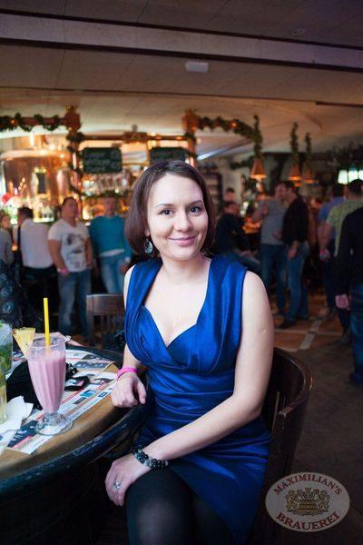 ВИА «Волга-Волга», 18 октября 2013 - Ресторан «Максимилианс» Самара - 14