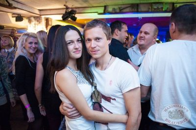 ВИА «Волга-Волга», 18 октября 2013 - Ресторан «Максимилианс» Самара - 15