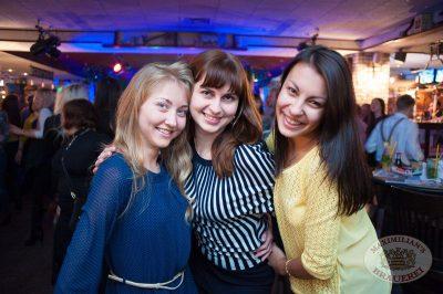 ВИА «Волга-Волга», 18 октября 2013 - Ресторан «Максимилианс» Самара - 22