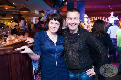 ВИА «Волга-Волга», 18 октября 2013 - Ресторан «Максимилианс» Самара - 24