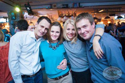 ВИА «Волга-Волга», 18 октября 2013 - Ресторан «Максимилианс» Самара - 30