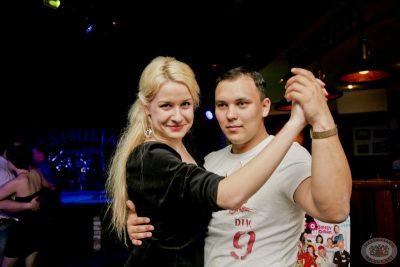 ВИА «Волга-Волга», 19 апреля 2013 - Ресторан «Максимилианс» Самара - 13
