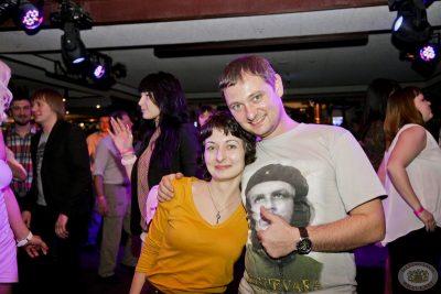 ВИА «Волга-Волга», 19 апреля 2013 - Ресторан «Максимилианс» Самара - 24