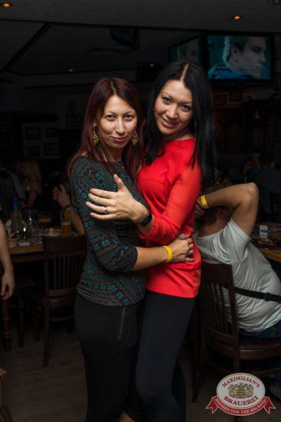 ВИА «Волга-Волга» (Казань) и «Дыхание ночи»: Dj Anton Almazov (Курск), 25 октября 2014 - Ресторан «Максимилианс» Самара - 25