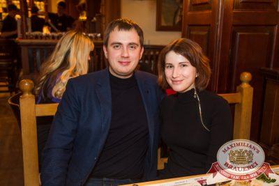 Вика Дайнеко, 13 ноября 2014 - Ресторан «Максимилианс» Самара - 07