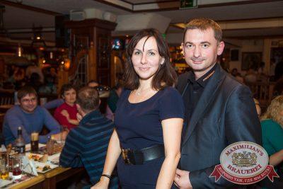 Вика Дайнеко, 13 ноября 2014 - Ресторан «Максимилианс» Самара - 08
