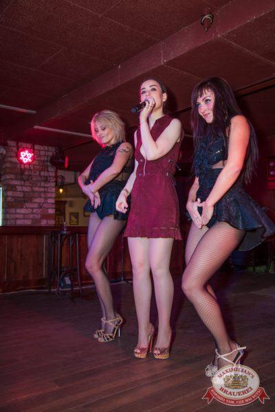 Вика Дайнеко, 13 ноября 2014 - Ресторан «Максимилианс» Самара - 11