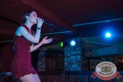 Вика Дайнеко, 13 ноября 2014 - Ресторан «Максимилианс» Самара - 12