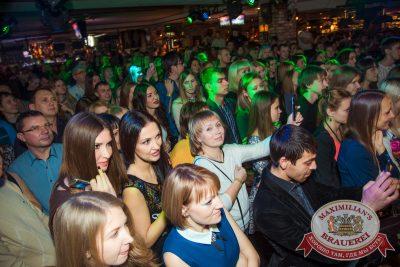 Вика Дайнеко, 13 ноября 2014 - Ресторан «Максимилианс» Самара - 15