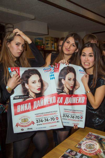 Вика Дайнеко, 13 ноября 2014 - Ресторан «Максимилианс» Самара - 17