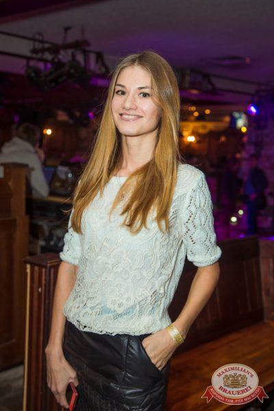 Вика Дайнеко, 13 ноября 2014 - Ресторан «Максимилианс» Самара - 20