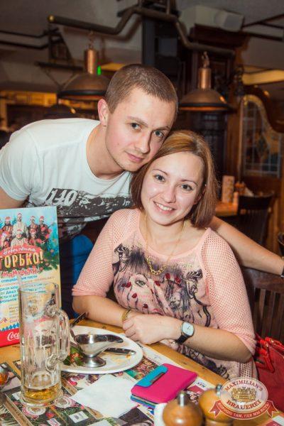 Вика Дайнеко, 13 ноября 2014 - Ресторан «Максимилианс» Самара - 23