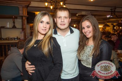 Вика Дайнеко, 13 ноября 2014 - Ресторан «Максимилианс» Самара - 25