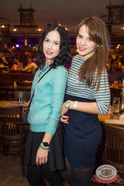 Вика Дайнеко, 13 ноября 2014 - Ресторан «Максимилианс» Самара - 27