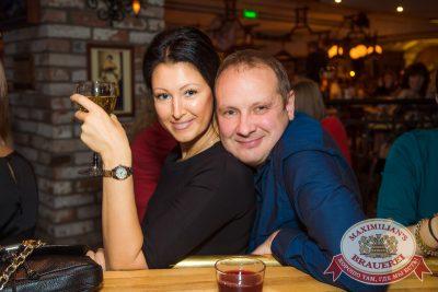 Вика Дайнеко, 13 ноября 2014 - Ресторан «Максимилианс» Самара - 29